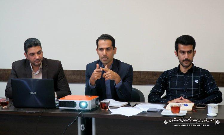 جلسه کارگروه مصالح و تجهیزات صنعت ساخت استان در 16-7-1397
