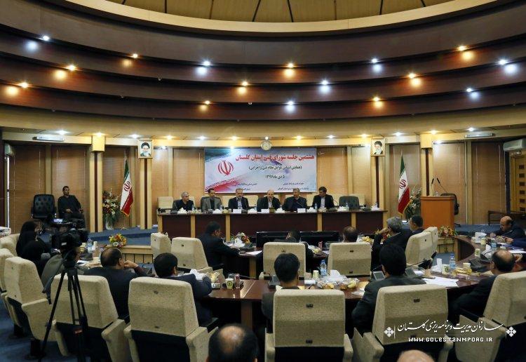 همایش استانی عوامل نظام فنی و اجرایی در استان گلستان