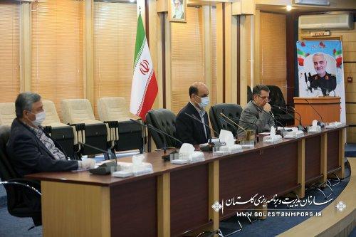 برگزاری اولین جلسه شورای فنی استان گلستان