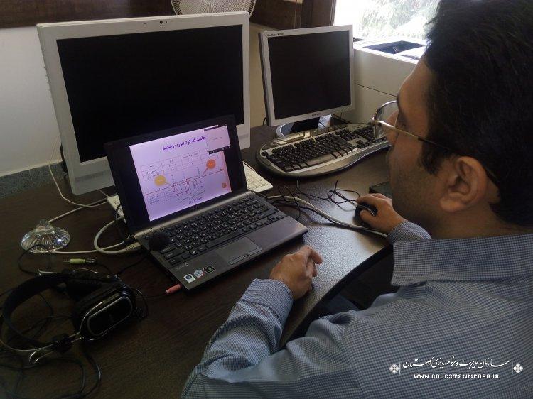 برگزاری وبینارهای تخصصی جهت آموزش عوامل نظام فنی و اجرایی استان