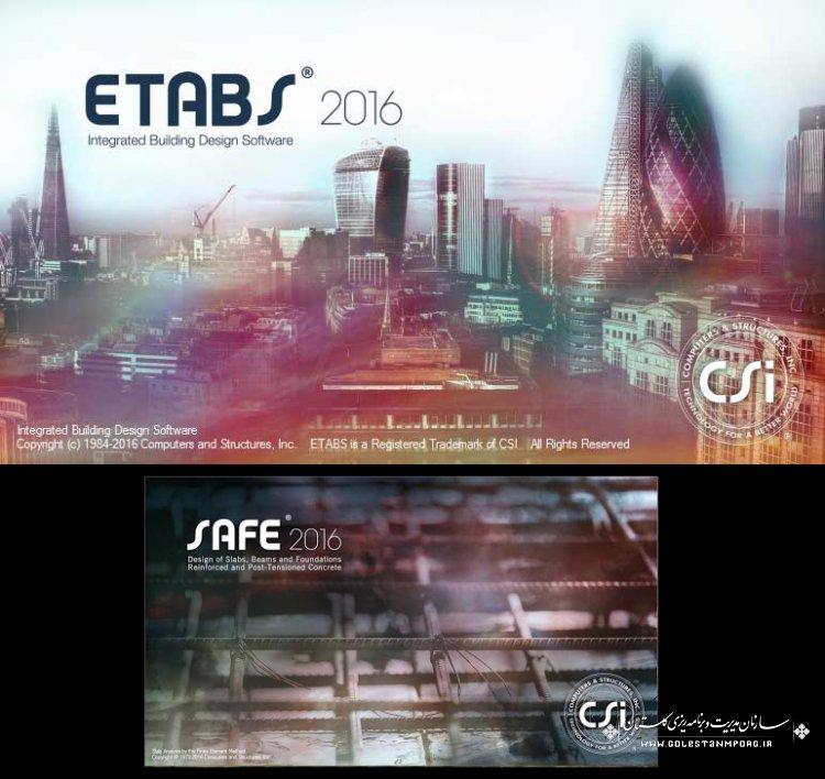 آموزش مبانی مدل سازی با نرم افزارهای Etabs , Safe , Sap