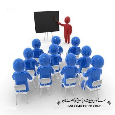 تدوین برنامه آموزشی عوامل نظام فنی و اجرایی استان در نیمه دوم سال 1399