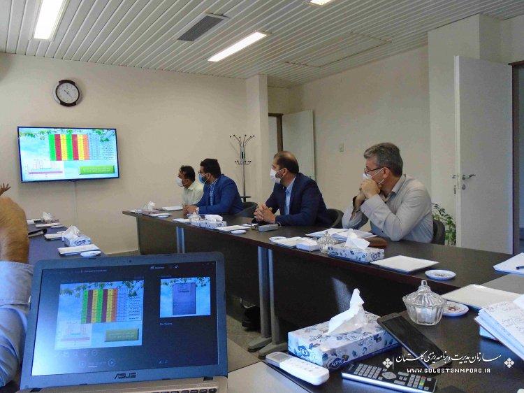 چهارمین  جلسه تدوین نقشه و ضوابط تیپ برای کانالها و جداول بتنی