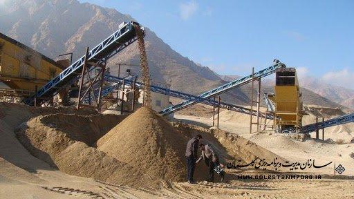 بررسی مبانی قیمت و آنالیز درصد افزایش قیمت مصالح شن و ماسه