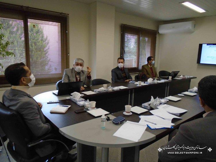 جلسه بررسی عملکرد شرکت آب منطقه ای در اجرای طرح زهکشی اراضی 280000 هکتاری استان