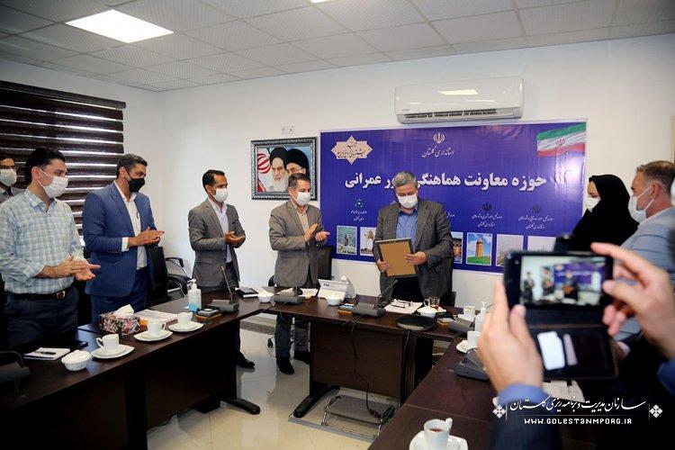 تقدیر اعضای شورای فنی استان گلستان از معاون هماهنگی امور عمرانی استانداری